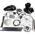 モペット用エンジン組立てキット モペット 原付自転車 バイモ エンジンキット モペットバイク モペットエンジン