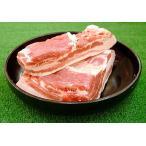 幻霜スペシャルポーク バラ肉ブロック 1kg