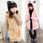 ファーコート 子供服 �