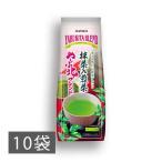 抹茶入煎茶 お茶 緑茶 やぶ北ブレンド 200g×10本入