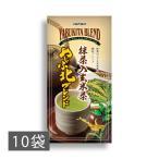 抹茶入り 玄米茶 やぶ北ブレンド 300g×10袋