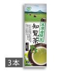 知覧茶 お茶 生産者限定 知覧茶 100g×3本[M便 1/3]