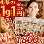 3/23お茶屋の珈琲 源宗園オリジナルブレンド レギュラーコーヒー500g×4