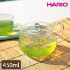 ハリオ 茶茶急須 丸 耐熱ガラス製急須 (CHJMN-45T)