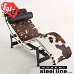 *5のつく日セール* ル・コルビジェ LC4 シェーズロング ポニースキン スティールライン社DESIGN900 (steelline)