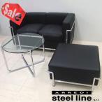 *大決算セール* ル・コルビジェ LC2 2P オットマンセット スティールライン社DESIGN900 (steelline)