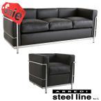 *新生活応援セール* ル・コルビジェ LC2 1P + 3Pセット スティールライン社DESIGN900 (steelline)