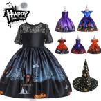 ハロウィン 仮装 2点セット 子供 女の子 ドレス+帽子 クリスマス サンタ  プリンセスなりきり 子供  魔女 悪魔 ウィッチ ワンピース コスプレ 衣装 キッズドレス