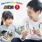 4点までゆうパケット(メール便)対応可 知育玩具 3歳 4歳 5歳 おでかけ コンパクト 散…