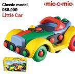 プラモデル 知育玩具 5歳 6歳 男の子 自動車 mic-o-mic(ミックオーミック) クラシックモデル 089.009 リトルカー
