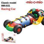 プラモデル 知育玩具 5歳 6歳 男の子 自動車 mic-o-mic(ミックオーミック) クラシックモデル 089.021 レーシングカー