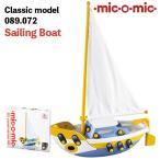 プラモデル 知育玩具 5歳 6歳 男の子 船 ヨット mic-o-mic(ミックオーミック)089.072 セイリングボート
