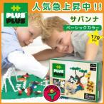 ブロック おもちゃ 知育玩具 5歳 6歳 小学生 パズル 新登場・動物の作品レシピつき P…