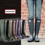 ショッピングハンター ハンター レインブーツ HUNTER Original Tall メンズ・レディース・ユニセックス ラバーブーツ(長靴)(レインブーツ 長靴) ロング