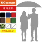 折りたたみ 傘 メンズ 無地 70cm キングサイズ 特大サイズ 大判 晴雨兼用 紳士用 男性 雨傘 UV 男の日傘