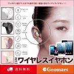 bluetooth ����ۥ� �Ҽ� �磻��쥹 ����ۥ� Bluetooth 4.1 �Ҽ� �ⲻ�� ���ں��� �ޥ����դ� �ϥե  ���ܸ�ޥ˥奢�� ����̵��