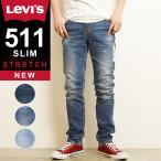 SALEセール40%OFF LEVI'S リーバイス 511 スリムテーパード デニムパンツ ジーンズ メンズ ストレッチ ジーパン 大きいサイズ 04511-5102/4908/4906 Levis
