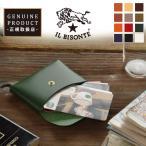 SETTLER セトラー 正規販売 ダブルコインケース OW0890-BROWN 小銭入れ 財布 サイフ レザー OW-0890