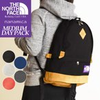 【送料無料】THE NORTH FACE PURPLE LABEL ノースフェイス パープルレーベル 定番バックパック/リュック nanamica ナナミカ MEDIUM DAY PACK NN7507N
