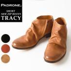 """パドローネ PADRONE シワ加工ショートブーツ(サイドジップ)""""TRACY"""" PADRONE PU8395-1203-12C メンズ ブーツ パドローネ 靴"""