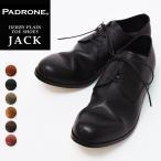 """PADRONE パドローネ ダービープレーントゥシューズ""""JACK""""メンズ/革靴/短靴 PADRONE PU7358-2001-11C"""