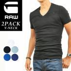 ジースター G-STAR RAW VネックTシャツ2枚組(5色)