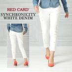 レッドカード RED CARD シンクロニシティ Synchronicity ホワイト ペイント クロップド デニムパンツ ジーンズ レディース REDCARD 12507