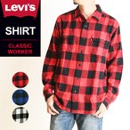 新作 SALEセール40%OFF LEVI'S リーバイス フランネル 長袖 チェックシャツ メンズ ウエスタンシャツ ネルシャツ 19587