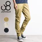 新作 裾上げ無料 ジョンブル Johnbull コンフォートトラウザーパンツ メンズ チノパンツ チノパン 21080