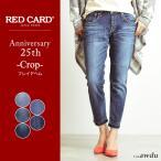RED CARD レッドカード Anniversary 25th フレイドヘムジーンズ ボーイフレンド テーパード デニムパンツ レディース 25406