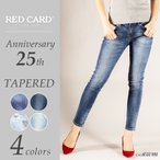 [ポイント10倍 送料無料]RED CARD レッドカード Anniversary 25th ボーイフレンド テーパードデニムパンツ25周年モデル REDCARD 25506