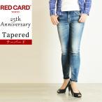RED CARD レッドカード Anniversary 25th ボーイフレンド テーパードデニムパンツ フレイドヘムジーンズ レディース 25506amd