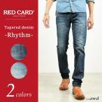 RED CARD レッドカード デニム スリムテーパード フィット デニムパンツ Rhythm メンズ 26878