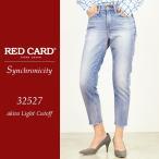 【雑誌掲載】レッドカード RED CARD シンクロニシティ Synchronicity カットオフ デニムパンツ ジーンズ レディース REDCARD 32527-2