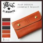 イルビゾンテ IL BISONTE 2つ折りレザー財布 411188  メンズ レディース ウォレット イタリア製