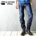 ショッピングデニム ジースター G-STAR RAW 3DスリムデニムARC 3D SLIM51030.4639 メンズ/デニムパンツ/ジーンズ/GSTAR