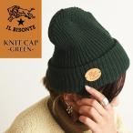 正規取扱店 送料無料(ゆうパケット)イルビゾンテ IL BISONTE ニット帽(グリーン)レザーパッチ付きニットキャップ ニット帽 帽子 緑 54152309183