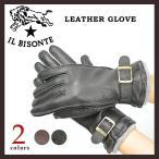【正規取扱店】イルビゾンテ IL BISONTE レディース レザーグローブ/革手袋 54152309282