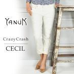 YANUK ヤヌーク CECIL セシル クレイジークラッシュ ボーイズ クロップド ホワイト デニムパンツ レディース 57161058