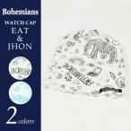 【送料無料】Bohemians ボヘミアンズ ワッチキャップ イートアンドジョン BH-09 EAT&JHON