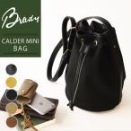 ラッピング無料 ブレディ BRADY カルダー ミニ CALDER MINI ショルダーバッグ レディース メンズ 斜めがけ 軽量 大きめ 旅行 キャンバス 布 鞄 かばん バッグ