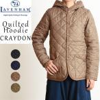 2016年新作 LAVENHAM ラベンハムフード付き キルティングジャケット 「CRAYDON」 クレイドン レディース