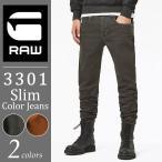 ショッピングSTAR G-STAR RAW ジースターロウ 3301 スリム カラージーンズ メンズ D00865-7985
