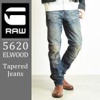 G-STAR RAW ジースターロウ 5620 ELWOOD エルウッド テーパードデニムパンツ/ジーンズ D01517-8449