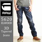 ジースターロウ G-STAR RAW メンズ エルウッド 3Dテーパード デニムパンツ ジーンズ 5620 Elwood D01517-8595