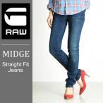 ショッピングSTAR G-STAR RAW ジースターロウ MIDGE(ミッジ)ストレートフィット レディース デニムパンツ ジーンズ D02153-6553
