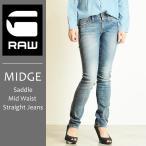 ショッピングSTAR G-STAR RAW ジースターロウ MIDGE(ミッジ)レディース デニムパンツ ジーンズ D02153.7859