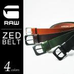 ジースターロウ G-STAR RAW ゼッドベルト ZED BELT メンズ レザーベルト