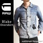 ショッピングSTAR 送料無料 G-STAR RAW ジースターロウ ヴィンテージ加工デニムジャケット Blake Overshirts メンズ D05432-D013