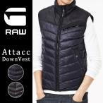 ショッピングSTAR 送料無料 G-STAR RAW ジースターロウ Attacc メンズ ダウンベスト D05965-8122